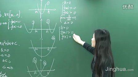 高中数学第4讲 导数的恒成立问题