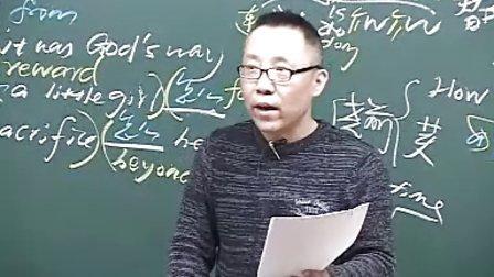第5讲+翻译词法与完形填空---1【www.ksmfw.com考试满分网】