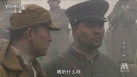 东北军军歌_高清