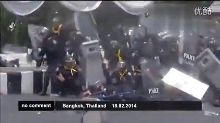 泰国2月18日反政府示威者与警方的冲突中3人死亡,至少57人受伤