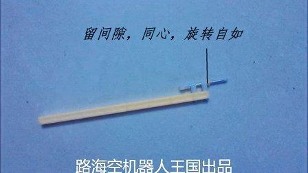 泡沫橡皮筋动力船制作方法