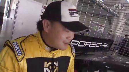 张灵康简介亚洲保时捷卡雷拉杯2011参赛车