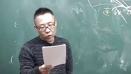 第3讲+翻译基础——词汇搭配---2【www.ksmfw.com考试满分网】