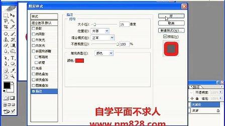 平面设计软件官方网站 平面设计软件教程 平面设计软件视