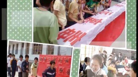 泰顺县第六中学《泰顺六中,我们共同的家》