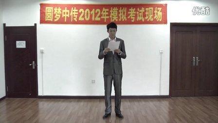 郭宇恒:中国传媒大学播音主持男生黑龙江第一(全国第六名,来自圆梦艺考)