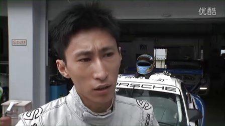 亚洲保时捷卡雷拉杯百得利车队车手采访:王建伟