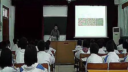 八年级分布广泛的细菌和真菌细菌初中生物优质课教学实录视频 1