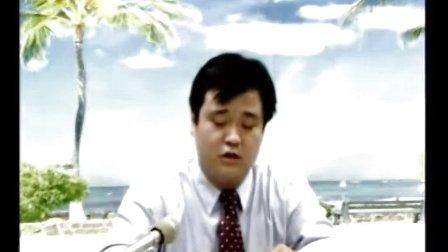 张伟-业务员专业销售技巧培训01.wmv.avi