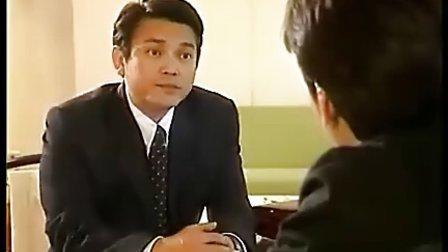 泰剧《伤痕我心》泰语中字17