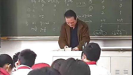高三化学优质课展示等效平衡上1课堂实录教学视频