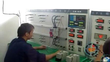 高低压开关柜内配套,小型断路器智能节电器装置