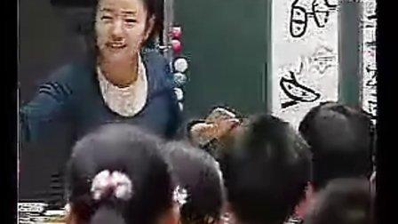 A725小学五年级美术优质课展示《有趣的汉字》五届全国中小学美术课现场评选课小学美
