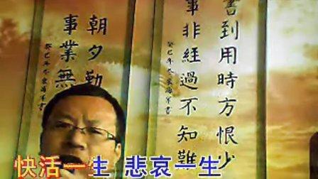 刀剑如梦 海军翻唱 106