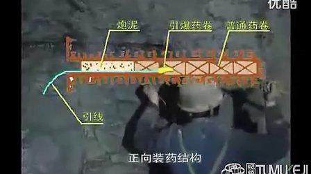 隧道施工技术全集