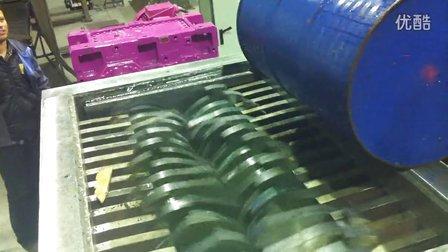 MSB-30 Scrap Metal Shredder