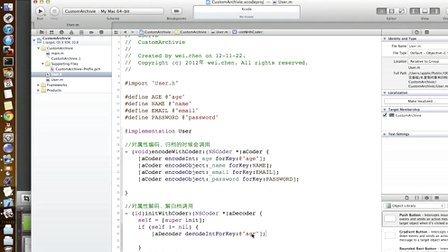 无限互联iOS开发视频教程:8.4 自定义对象的归档-陈为