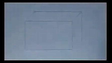 长方体的认识北师大版五年级小学优质课比赛教学视频 1