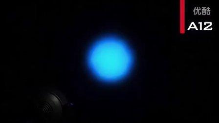 悦吉影音总代理德国 JB-Lighting A12 RGBW LED 电脑染色灯