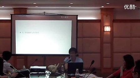 微博营销培训老师郑俊雅
