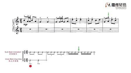 陈国权编 嘚嘚调 四手联弹 高师钢琴基础教程1 1-16小节双手