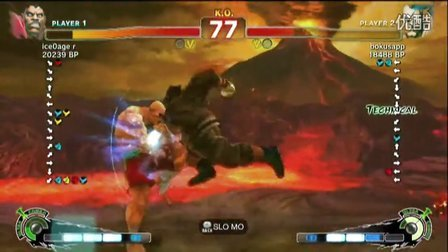 The Best of - R - [Balrog] Time To Get Paid