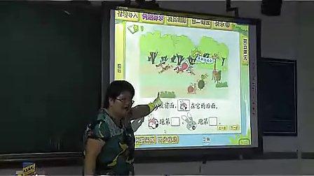 前后梁海红一年级小学数学课堂展示观摩课实录视频