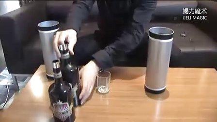 郭汛杰杯子与瓶子自拍魔术教学