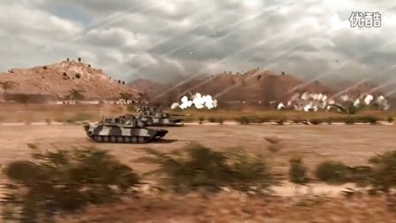 WARGAME RED DRAGON_ OVERVIEW