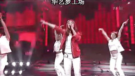 性感顶级美女DJ热舞艳舞 打造串烧高..DJ舞曲_标清