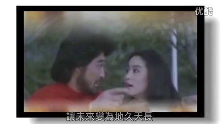 高凌风 - 七束心香 (1982)