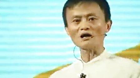 马云——谈创业淘宝