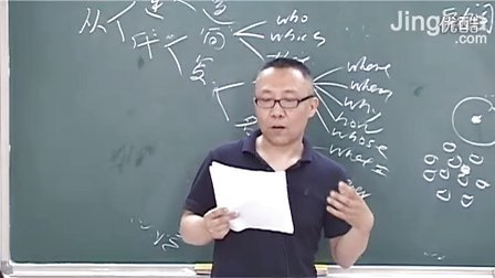 jhnew-g1-en-10-c-17-2【www.ksmfw.com考试满分网】