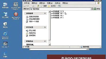 计算机维修视频教程 计算机培训视频教程 电脑维修教程