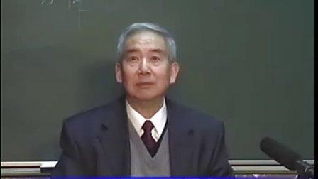 《黄帝内经》07(王洪图)