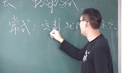 1-1 第1讲 文言词法与句法知识系统及《寡人之于国也
