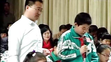 《蜀鄙之僧》第八届青年教师阅读教学人教版小学二年级语文优质示范课教学视频