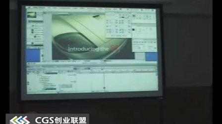 李涛AE教程14_文字特效_3
