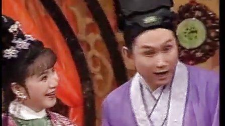 叶青歌仔戏-梁祝第1集
