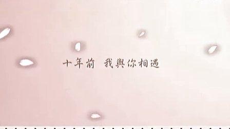 [饭制]世界第一初恋 允在CP版[By 西西小宝]