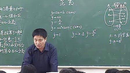 高一函数高中数学优质课堂教学实录选辑