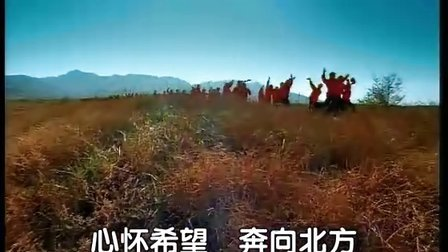 北方汽车专修学校校歌