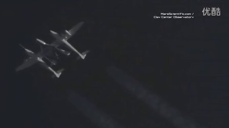 维京太空飞船。Virgin Galactic's Third Powered Flight