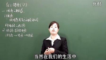 初中物理初二物理八年级物理下册杨银梅第6章第1节电压.rmvb
