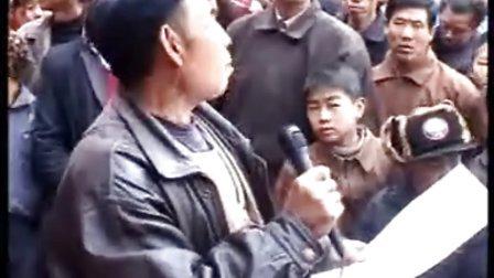 甘肃.靖远三角城百忍堂张氏族谱第三次修订
