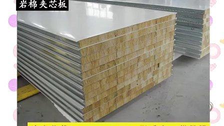 宿迁净化工程施工_彩钢板隔墙.wmv
