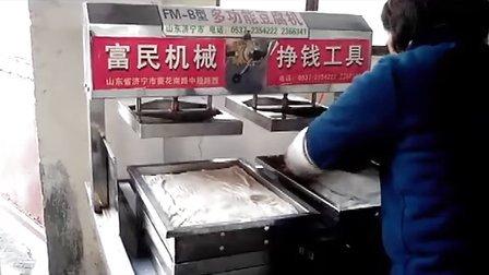 山东济宁富民机械厂全自动豆腐机,大豆腐机,豆干,彩色豆腐