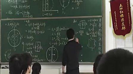 电磁感应问题的归类研究人教版小学科学三年级科学优秀课优质课课堂教学案例集锦