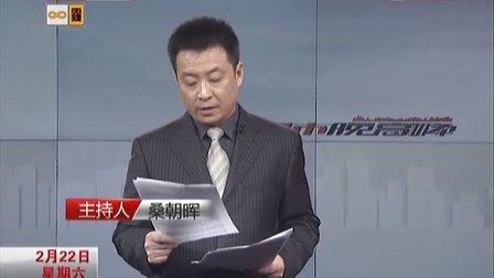 甘肃省武威市天祝藏族自治县发生4.3级地震[都市晚高峰]