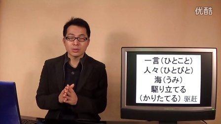 海贼王台词标准日本语特别篇1自学习日语葛源1.0版